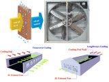 배출 Fan와 Cooling Pad Cooling System