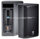専門のスピーカーPrx600 PAシステム(YS-2001)