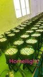 1 3wx54に付きRGB 3はDMX512アルミニウム点の軽い音楽ディスコの効果LEDの同価ランプの段階ライトを防水する