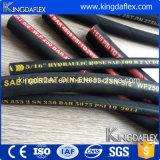 SAE100 R1 R2の酸はゴム製油圧ホースに抵抗する