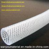 プラスチック管- PVC水まきのホースまたはガーデン・ホースまたは農業のホース
