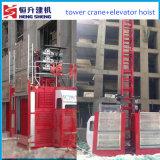 Hstowercrane의 Sale를 위한 선반과 Pinion Construciton Hoist Hoist