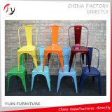 호텔 싼 쌓을수 있는 중국 밝은 파란색 연회 강철 의자 (TP-33)