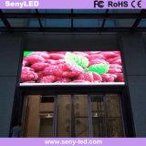 P8屋外のフルカラーの広告LEDの印