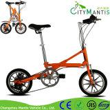 Alの合金の小型自転車の都市通勤者のバイク1秒の折りたたみ