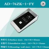 Neuer Entwurfs-videotür-Telefon-Shell (AD-76ZK-1-FY) mit Regen-Deckel-Shell