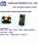 0603インピーダンス: 160ohm @100MHzのUSB2.0/IEEE1394シグナルライン、IDC~200mA、Dcr~ 0.40&Omegaのための共通のモードのチョーク; 最大。 サイズ: 1.6mm *0.8mm