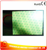 Silicone 3D Printer Heater 200*300*1.5mm 220V 300W