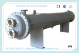 Теплообменный аппарат раковины и пробки для охлаждать гидровлическое масло и воду