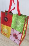 Eco友好的なPPによって薄板にされる袋再生利用できる薄板にされた袋