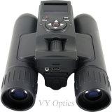Exército binocular com rangefinder do laser