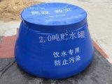 災害救助のバケツ