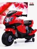 Hot Selling Baby Battery Bike Baby Motorcycle Electric Motorcycle-273