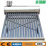 非圧力太陽給湯装置(ステンレス鋼の太陽熱いコレクター)