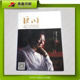 Impression de livre de biologie de personnalité d'hôtel de Juchuan
