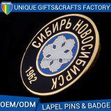 昇進のギフトのカスタムロゴの錫ボタンのバッジのための金属の折りえりPin