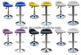 Pu en Metal Barstool voor Bar Seating Bar Chair (ll-BC009)
