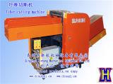 Populäreres Gewebe 800c Cottontextile überschüssige Ausschnitt-Maschine