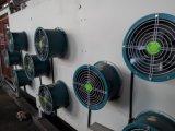 Машина резиновый листа охлаждая снимала резиновую смесь охладитель с охлаждающим вентилятором