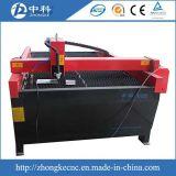 Автомат для резки листа металла верхнего качества