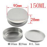 150ml 알루미늄 장식용 크림 단지 (NAL0106)
