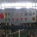 Машинное оборудование Shrink пленки POF упаковывая