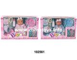 """La nouveauté poupée joue de plastique de jouets de bébé jouet 14 """" avec la boisson Water&Urine (102555)"""