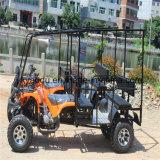 mecanismo impulsor de eje 250cc ATV servido