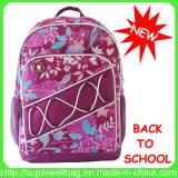 Новый Backpack школы конструкции 2016 с хорошим качеством & конкурентоспособной ценой