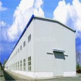 Atelier préfabriqué de structure métallique de qualité au Nigéria