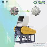 機械をリサイクルしている不用なプラスチックびんペット