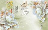 모조 기복 조각품 도기 타일 모형 No.에 인쇄되는 백색 꽃 UV: CZ-006