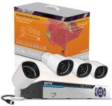 Горячая продавая система безопасности 4 наборов камеры 960p 1.3MP NVR IP PLC каналов домой