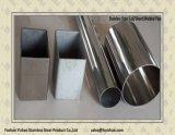 201 tube d'acier décoratif en acier inoxydable creux