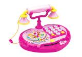 Principessa musicale Telephone (H2162053) del giocattolo di B/O del giocattolo elettrico di Gril