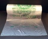 Пластичный мешок еды с печатание