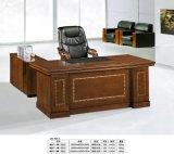 De Lijst van het bureau (FECA15)
