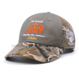 カスタマイズされた高品質の綿ハンチング野球帽