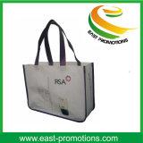[أم] يطبع [نون-ووفن] يعيد حقيبة, حقيبة, حقيبة قابل للاستعمال تكرارا