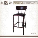 レトロの金属のビストロのパブ棒椅子(JY-B16)
