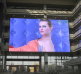 広告するか、または背景のための高い送信を用いる屋外P10適用範囲が広いLEDのビデオカーテン