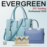 2017年のクリスマスのコレクションPUの女性革製バッグの方法女性デザイナーハンドバッグ(SY7997)
