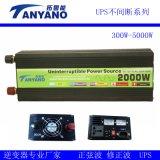 Tanyano DC12/24V all'invertitore del comitato solare di AC110/220V 2000W con UPS&Charger