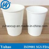 Venta al por mayor inferior de la taza de las tazas de papel/café del café del coste de compra de la alta calidad