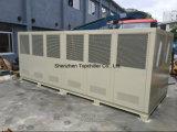 refrigerador de refrigeração ar do parafuso 50ton com o compressor Semi Hermetic de Hanbell Bitzer