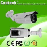 Macchina fotografica Vandalproof della scheda HD-IP di deviazione standard IP66 di Ipc Onvif H. 265 dal fornitore del CCTV (BS40)