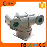 lautes Summen 20X Hikvision 1.3MP CMOS 500m Nachtsicht HD IP 5W Kamera Laser-PTZ