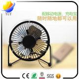 Le meilleur mini ventilateur de vente de la consommation quotidienne 2016 et le ventilateur d'USB pour les cadeaux promotionnels de ventilateur