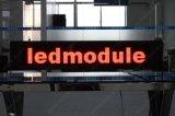 이동하는 메시지 버스 발광 다이오드 표시 표시