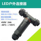 IP68 Waterproof o conetor, conetor do diodo emissor de luz